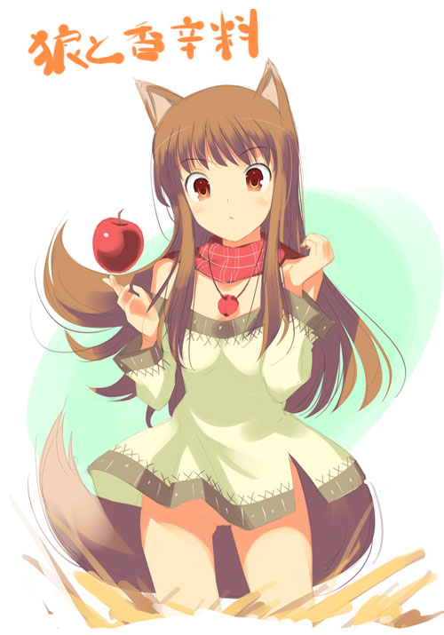 spice and wolf holo naked Milo murphy's law melissa swimsuit