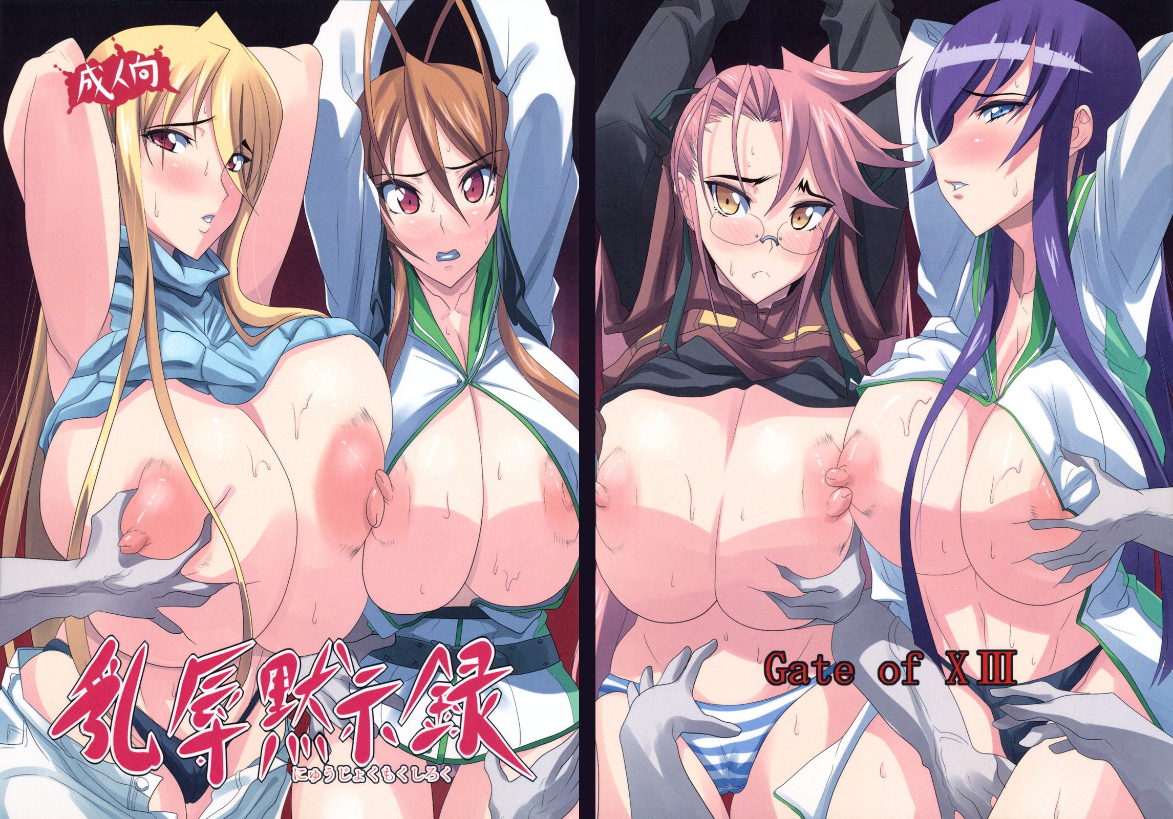 highschool of the girls dead naked Batman having sex with catwoman
